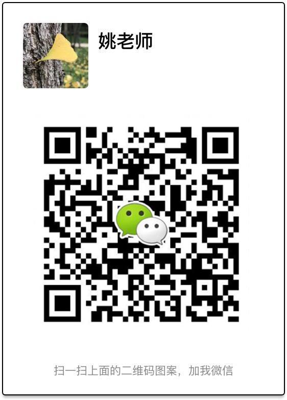 lynn yao iphone8 wx