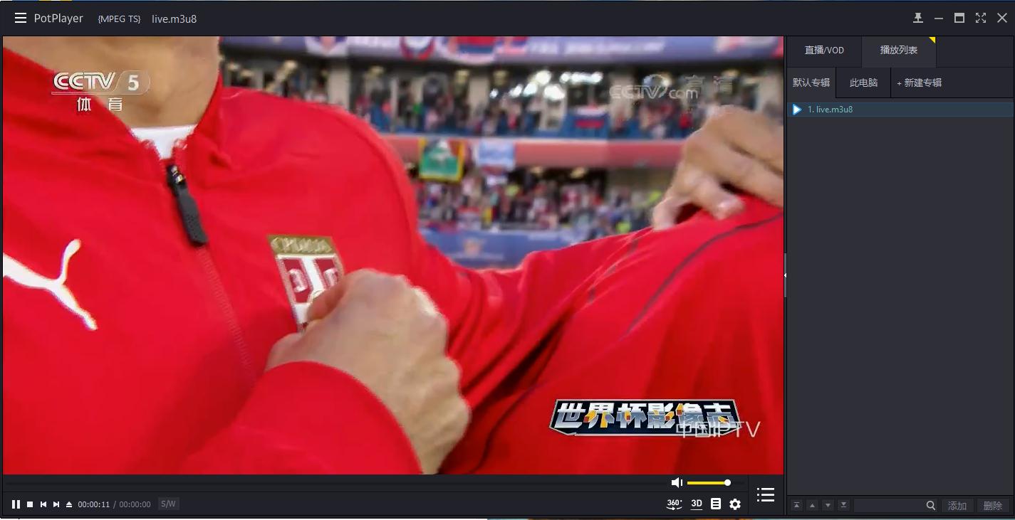 世界杯来了,海外用户如何看国内电视直播? - 生活在加国- 加国华人- 百